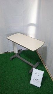 【Aランク 中古 手すり】パラマウント サイドテーブル KF-192 (OT-7272)