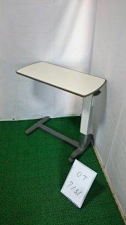 【Aランク 中古 手すり】パラマウント サイドテーブル KF-192 (OT-7131)