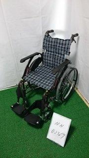 【Bランク 中古 車椅子】カワムラサイクル 自走式車椅子 ウェイビットプラス WAP22-40S(WC-NH02367)
