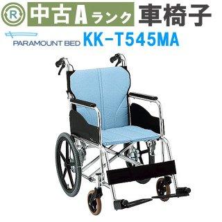 【Aランク品 中古 車椅子】パラマウントベッド 介助式車椅子 KK-T545MA(ブルー)(SWCP105-BL)