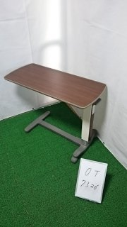【Aランク 中古 手すり】パラマウント サイドテーブル KF-194 (OT-7326)