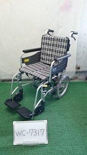 【Bランク 中古 車椅子】 ミキ 介助式 車椅子 SKT-2 (WC-7317)