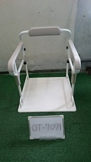 【Aランク 中古 手すり】アロン化成 ポータブルトイレ用フレームささえ (OT-7071)