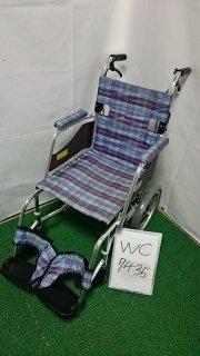 【Bランク 中古 車椅子】ミキ 介助式車椅子 SKT-1 (WC-7435)
