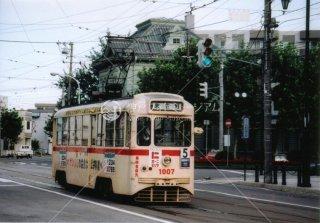 函館市電 末広町1007 西部環状線
