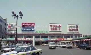 東北本線 青森駅 平成9年 1997
