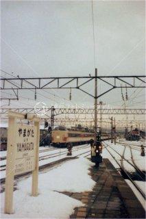 山形駅 特急電車 やまばと 国鉄 昭和51 1976