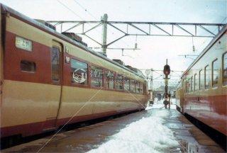 山形駅 昭和51 1976.12