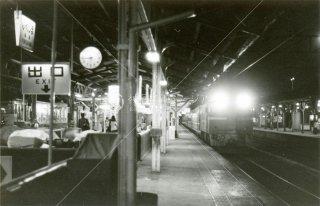 福島駅 夜行急行 昭和53 1978