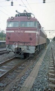EF8062号機 貨物列車 常磐線石岡 昭和58 1983