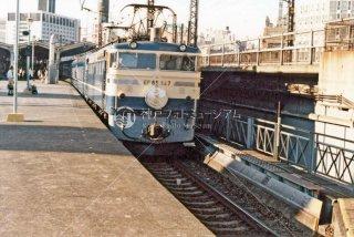 新橋駅 みずほ 昭和53 1978