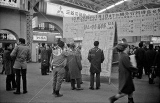 上野駅 中央改札前 柵外行列待ち合わせ案内と着席券の案内看板 1966年12月末