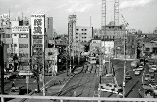 大塚駅前 荒川線 山手線大塚駅ホームから 1978年2月