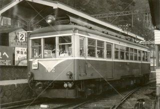 箱根102 箱根湯本 昭和36.12 1961