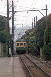 江ノ島電鉄 和田塚駅 昭和56年1981