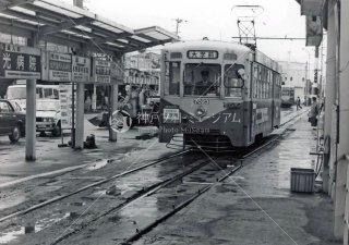 富山地方鉄道 市内軌道線 昭和56年