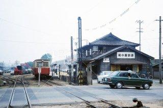新小松駅 尾小屋鉄道 石川