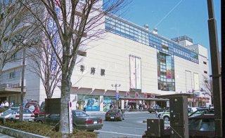 中央本線 甲府駅 平成6 1994