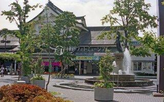 長野駅 如是姫像 旧駅舎 信越本線 平成4年 1992