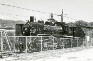 飯山駅 昭和53 1978.7