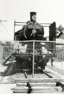 飯山駅 昭和53 1978