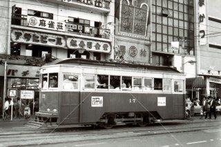 名鉄 岐阜市内線 岐阜駅前 昭和38 1963