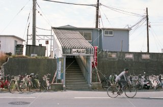 遠州鉄道 馬込駅 廃止 昭和60 1985