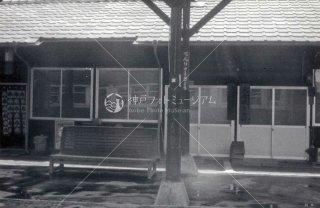 飯田線 天竜峡駅車内より 昭和53 1978