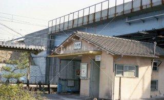 在良駅 旧駅舎 近畿日本鉄道 北勢線 昭和52 1977
