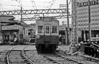 京阪電気鉄道 京阪石山駅 石山坂本線 350形 353 1968年 5月