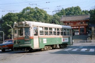 京都市電 八坂神社