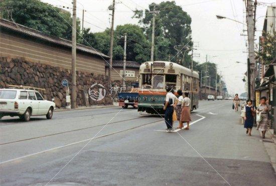 京都市電 昭和53年 1978年9月末廃止 - 神戸フォトミュージアム