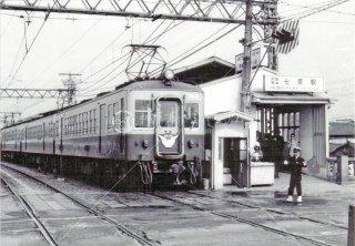 京阪 七条駅