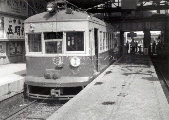 京福 四条大宮駅 昭和36年 1961年 - 神戸フォトミュージアム