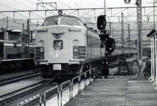 国鉄 京都発着 特急 白鳥 昭和53年 1978年