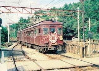 昭和44年 能勢電鉄・平野駅