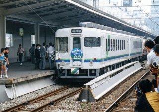 大阪駅 リゾート立山