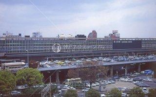 東海道本線 新大阪駅 平成5,1993