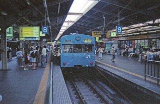 阪和線 天王寺 和歌山行 平成1 1989