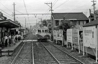 南海電鉄 大阪軌道線 上町線 東天下茶屋駅 1975年8月