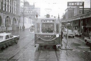 大阪市電 貸切車