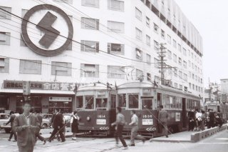 千日前 大阪市電 昭和39 1964