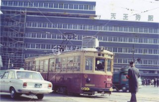 大阪市電旧型車 天王寺駅前 昭和40年代