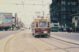 大阪市電 天神橋筋六丁目 1960年代