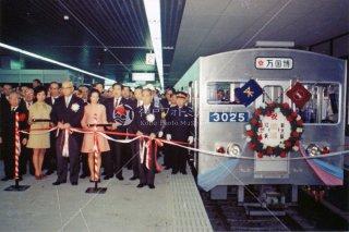 新大阪 江坂 万国博 昭和45 1970