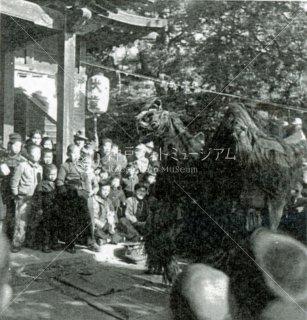 八幡神社 獅子舞 厄除祭 西垂水陸之町青年会 昭和22年1月18日