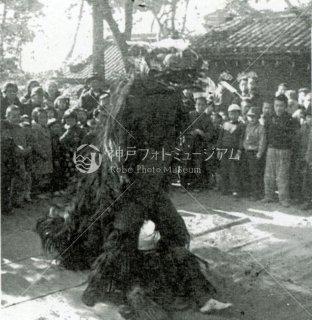 八幡神社 獅子舞 厄除祭 西垂水 陸之町青年会 昭和22年1月18日