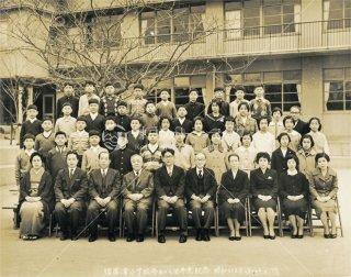 須磨浦小学校第五十七回卒業記念 昭和三十五年二月二十七日 先生