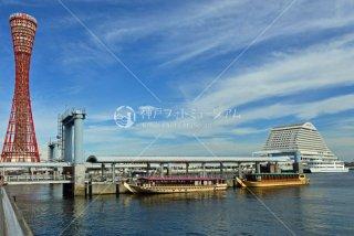 中突堤中央ターミナル 屋形船 神戸ポートタワー オリエンタルホテル