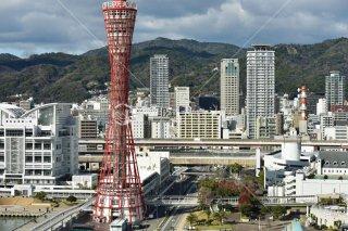 神戸ポートタワー 諏訪山